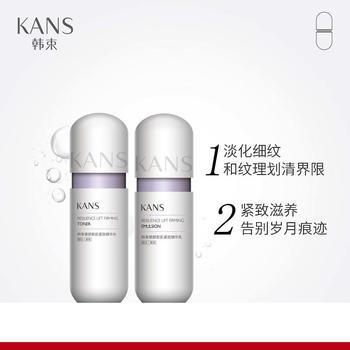 韩束高肌能紫胶囊2件套(精华水130ml+精华乳50ml)