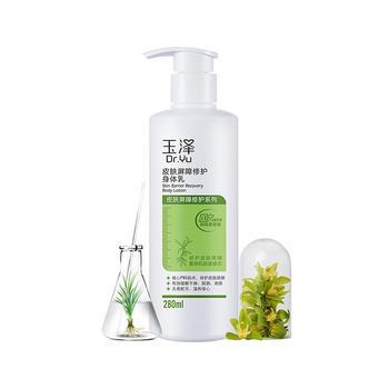 玉泽皮肤屏障修护身体乳280ml(缓解干燥滋润护肤)