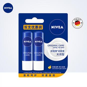 妮维雅润唇膏润唇膏天然型4.8g*2支滋润保湿防干裂