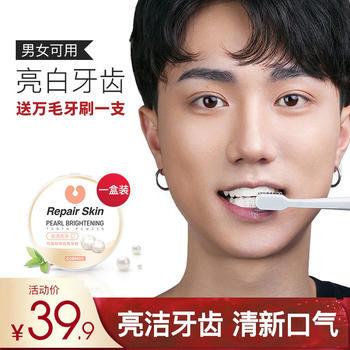 【送万毛牙刷】可美牙粉牙膏口气清新去黄牙烟牙渍50g