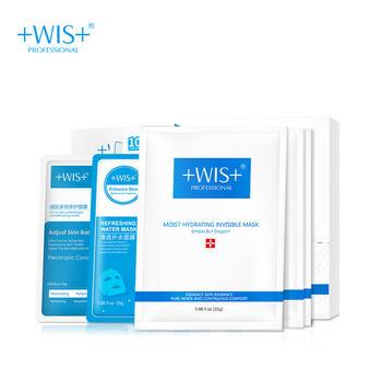WIS补水面膜5片装随机发 补水保湿玻尿酸收缩毛孔水润紧致提亮旅行
