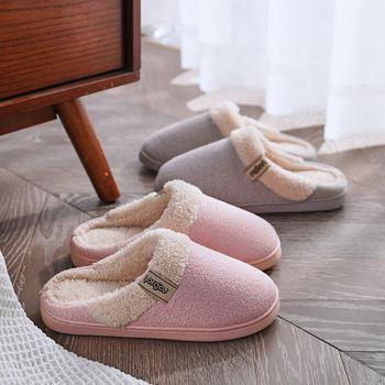 2019新款男女家用棉拖鞋秋冬季室内保暖厚底防滑毛绒