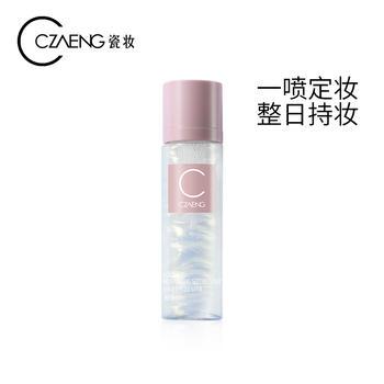 瓷妆鎏金定妆喷雾 持久控油不浮粉防水快速定妆