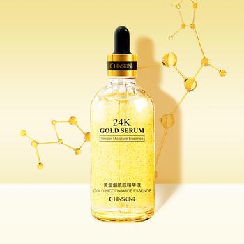 瓷肌24k黄金精华液收缩毛孔提亮肤色烟酰胺玻尿酸原液