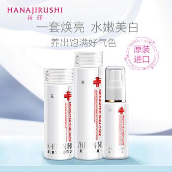 日本•花印(HANAJIRUSHI)水漾美白去斑焕白三件套