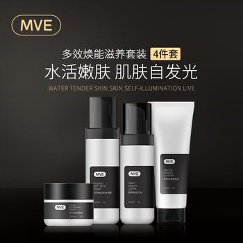 MVE多效焕能滋养套装 温和舒缓修护补水保湿控油护肤