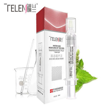 (超值2盒)端兰 液体涂抹超声刀 多肽眼霜10ml精华液