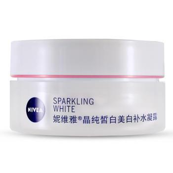 妮维雅晶纯皙白美白补水凝露50g保湿补水面霜护肤