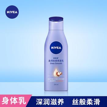 妮维雅盈润丝柔保湿乳200ml保湿抗干燥密集滋养润体乳