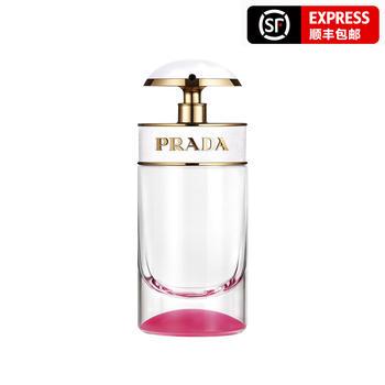 意大利•普拉达(Prada) 卡迪之吻香水50ml 东方调