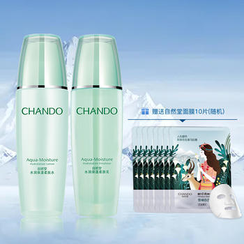 自然堂 水润保湿2件套 柔肤水135ml+柔肤乳100ml