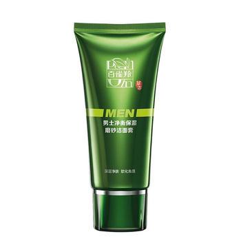 百雀羚男士净衡保湿洁面膏100g,深层清洁软化角质