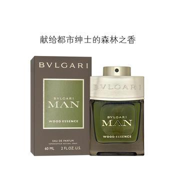 李佳琦推荐 宝格丽(BVLGARI)城市森林男士香水60ml/100ml