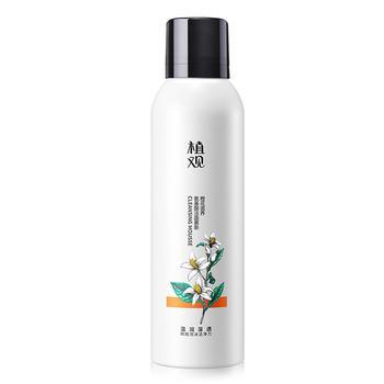 植观氨基酸橙花碳酸洁面慕斯泡沫洗面奶深层清洁毛孔