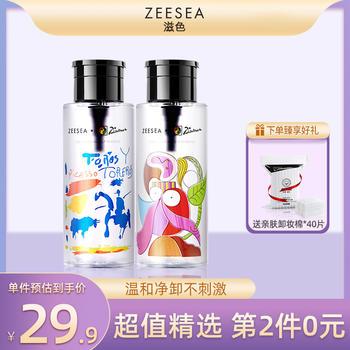 ZEESEA滋色毕加索肌肽净颜卸妆水脸部温和清洁无刺激