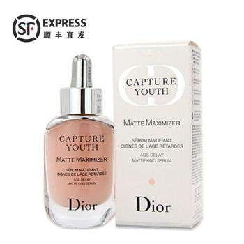 【顺丰直发】迪奥(Dior)迪奥未来新肌衡肤哑致精华30ml