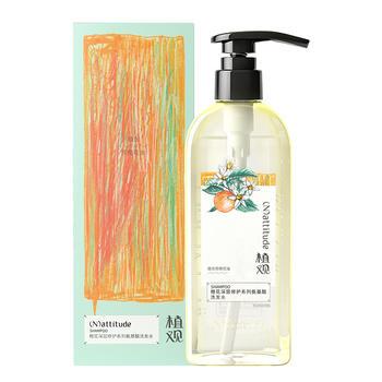 植观氨基酸修护洗发水露护发素洗护套装女士植物无硅