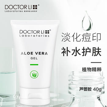 DOCTOR LI李医生芦荟胶 补水保湿控油祛痘