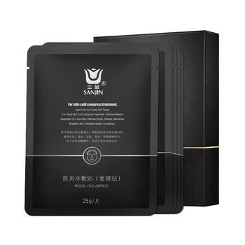 (特价3盒)三金医械面膜 皮肤修复贴5片去黄淡斑医辅料(美白款)