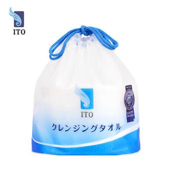 日本ITO旗舰店加厚一次性洗脸巾棉柔巾毛巾网红洁面巾化妆棉干湿