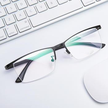 威古氏防蓝光眼镜办公电竞游戏护目防辐射眼镜男女款手机平光镜