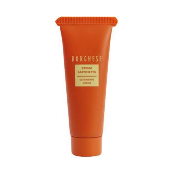 贝佳斯矿物营养洁肤膏 14毫升 净润通透美肌