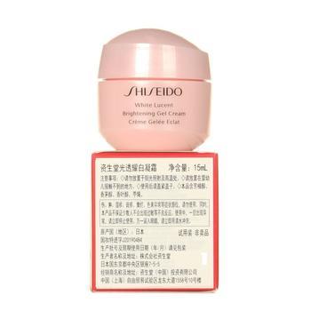 日本•资生堂 (Shiseido)光透耀白凝霜15ml