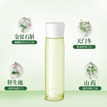 佰草集新玉润保湿化妆水150ml(焕新版)补水爽肤水
