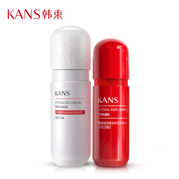高机能红胶囊护肤套礼盒 水130ml+乳液150ml