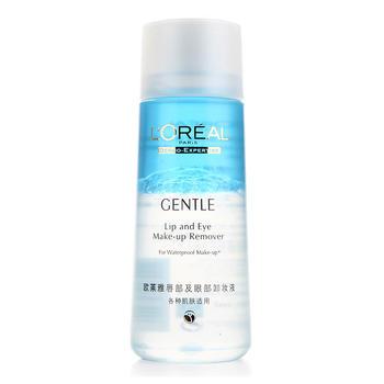 欧莱雅唇部及眼部卸妆液 150ml 卸妆清洁 温和无刺激 敏感肌肤适用