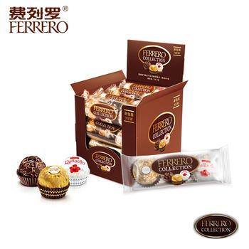 费列罗巧克力三色球48粒婚庆喜糖送礼新年年货送礼