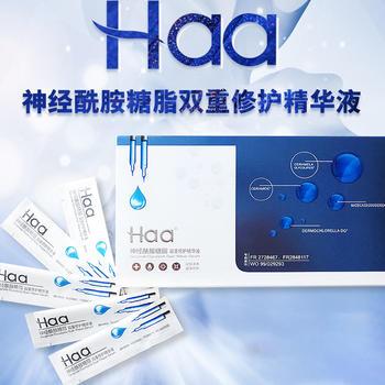 正品Haa神经酰胺糖脂双重精华原液面部精华保湿修护红血丝精华液
