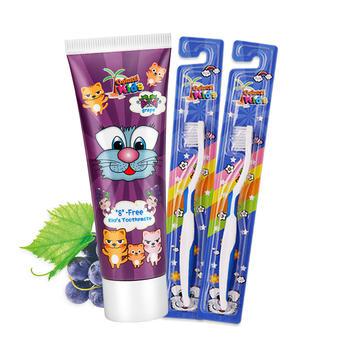 韩国进口德露宝葡萄味儿童牙膏60g+送2支儿童牙刷