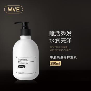 MVE牛油果滋养护发素 修护干枯改善毛躁柔顺香味持久正品