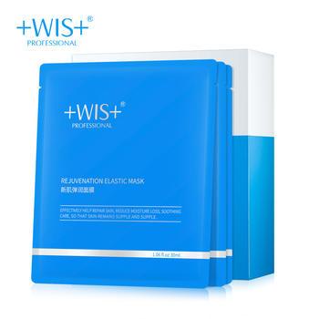 WIS新肌弹润面膜保湿舒缓透亮肤色面膜锁水修护护肤精华补水