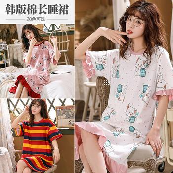 【2件59元 3件79元】韩版夏季棉女睡裙加大码中长款甜美睡衣家居裙