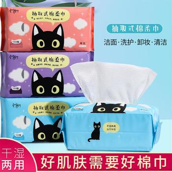 一次性洗脸巾干湿两用加厚纯棉珍珠纹棉柔巾袋装抽取式洁面巾