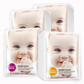 泊泉雅 婴儿肌幼滑保湿蚕丝补水水润面膜控油肤品面膜贴 20片装