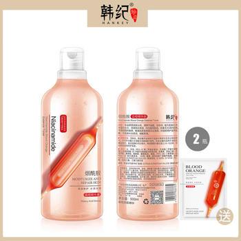 【2瓶】韩纪血橙烟酰胺美肌精华水 嫩肤补水保湿提亮肤色大安瓶