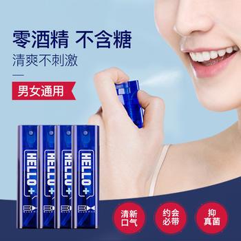 2支尊蓝小蓝瓶口气清新剂持久型喷雾清洁口腔薄荷便携男女士口喷