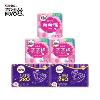 【46片】高洁丝经典系列卫生巾亲亲棉日夜用组合240*3+280*2