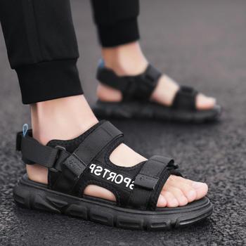 跨洋男士时尚凉鞋透气防滑两用凉拖鞋 二色可选