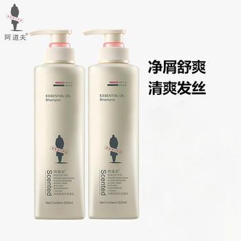 阿道夫精油洗护专研洗发香乳(净屑舒爽)520ml*2瓶装