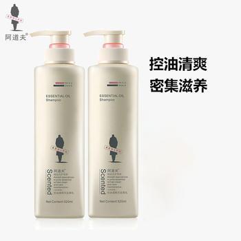 阿道夫精油洗护专研洗发香乳(控油清爽)520ml *2瓶装