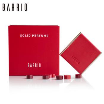 巴莉奥barrio小羊皮香膏半格诗小众固体香水持久留香女士随身香