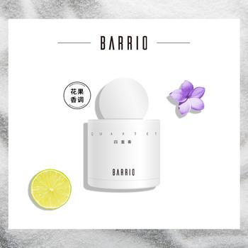 巴莉奥BARRIO香水女士持久淡香【四重奏】香水30ml
