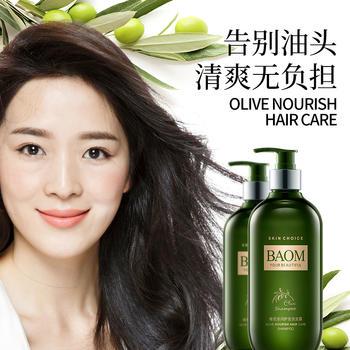 葆玛之谜 橄榄滋润 去屑止痒洗发水500ml护发润发洗发露