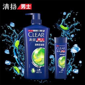 【C罗同款】清扬男士去屑洗发露清爽控油型蓝瓶 720g+100g