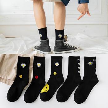 赛棉 5双装爆款小雏菊袜子女短袜夏季透气纯棉男女情侣袜