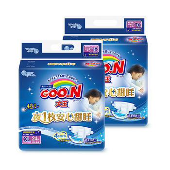 【2包装】GOO.N大王甜睡系列纸尿裤XL24片